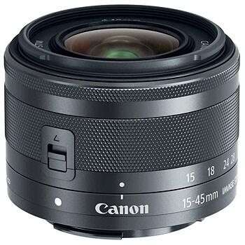Canon EF-M 15-45/3,5-6,3 IS STM - BULK