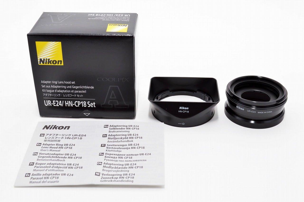 Nikon Adapterring UR-E24 & Motljusskydd HN-CP18 Svart